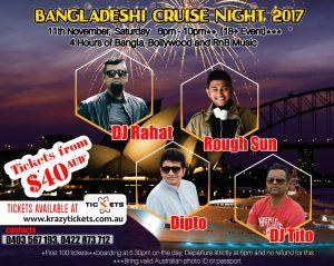 Bangladeshi Cruise Night 2017